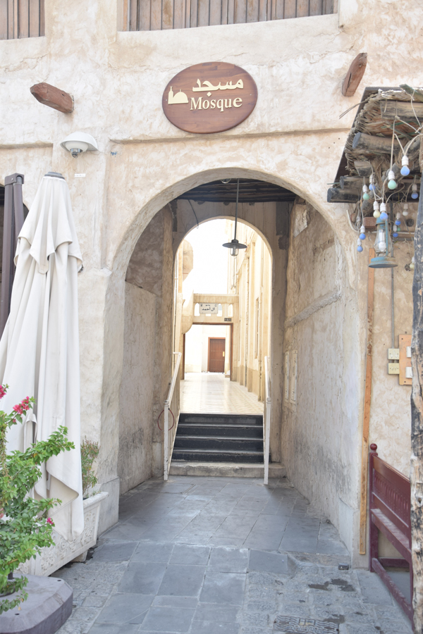 a mosque in Souk waqif in doha, qatar